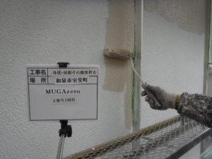和泉市の外壁塗装・屋根塗装専門店ロードリバース962