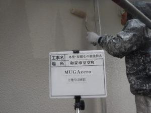 和泉市の外壁塗装・屋根塗装専門店ロードリバース964