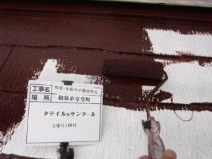 和泉市の外壁塗装・屋根塗装専門店ロードリバース946