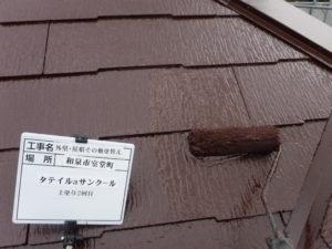和泉市の外壁塗装・屋根塗装専門店ロードリバース948