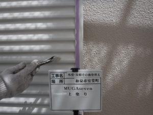 和泉市の外壁塗装・屋根塗装専門店ロードリバース979