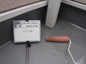 和泉市の外壁塗装・屋根塗装専門店ロードリバース969