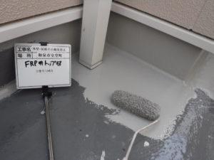 和泉市の外壁塗装・屋根塗装専門店ロードリバース971