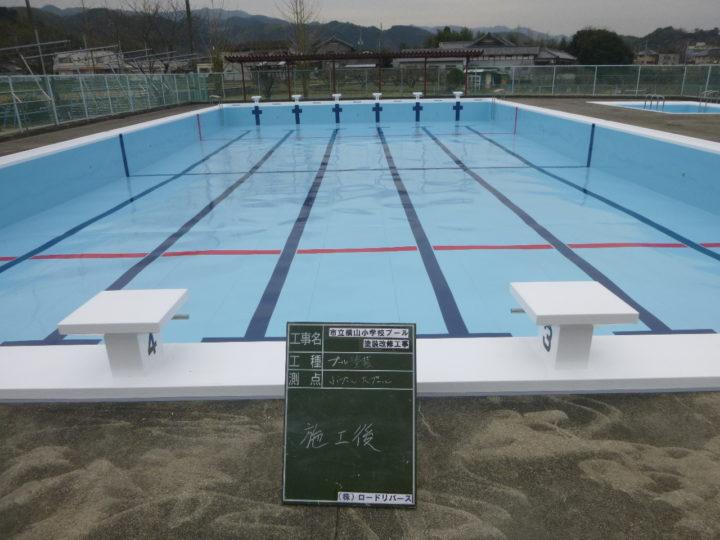 小学校プール槽塗替え工事