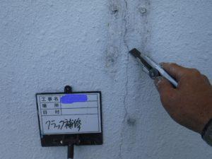 和泉市の外壁塗装・屋根塗装専門店ロードリバース308