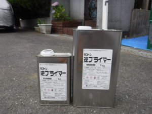 和泉市の外壁塗装・屋根塗装専門店ロードリバース389