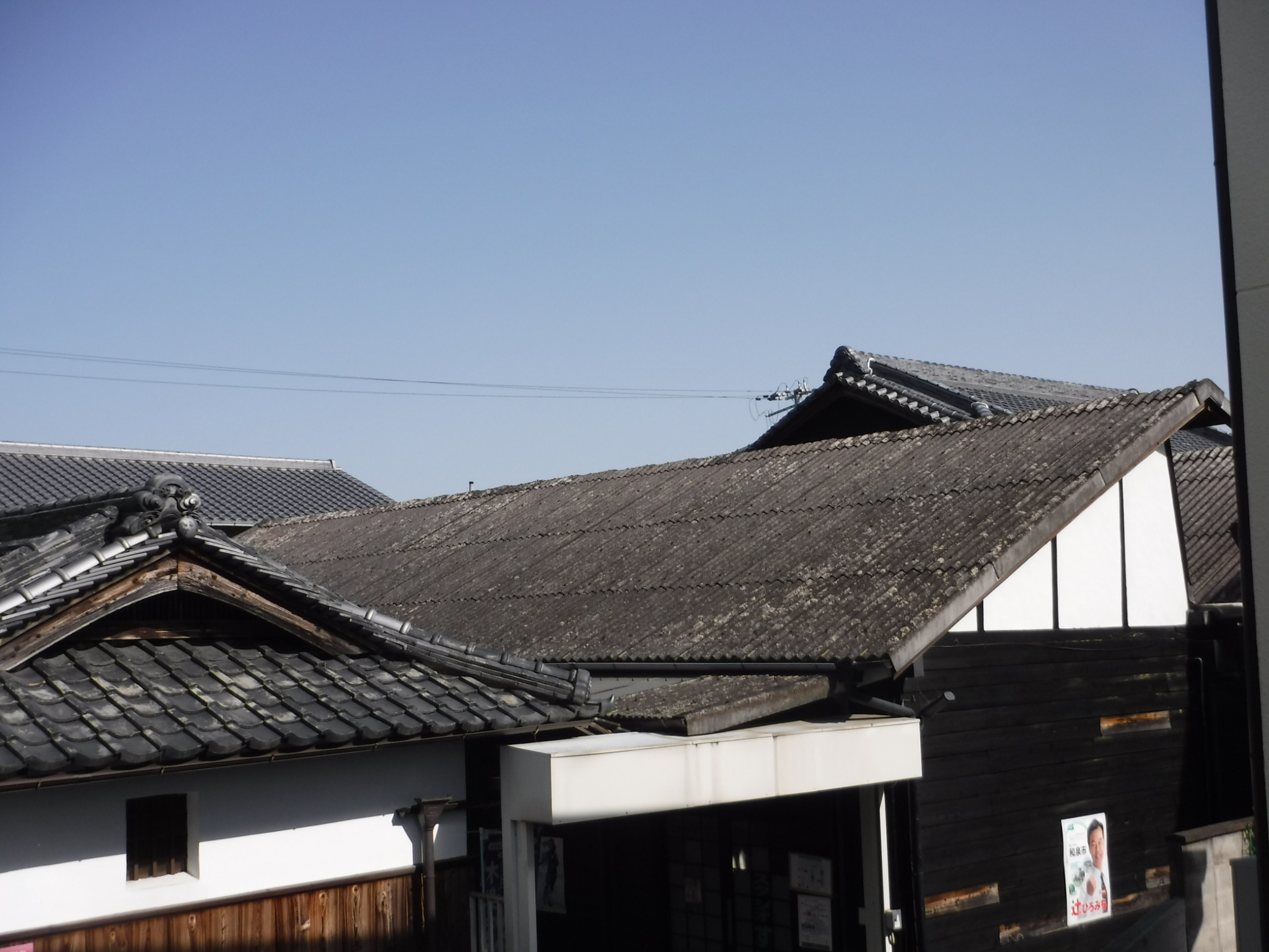 和泉市の外壁塗装・屋根塗装専門店ロードリーバス2