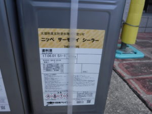 和和泉市の外壁塗装・屋根塗装専門店ロードリバース719