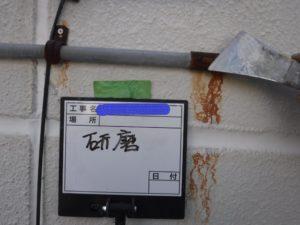 和泉市の外壁塗装・屋根塗装専門店ロードリバース12