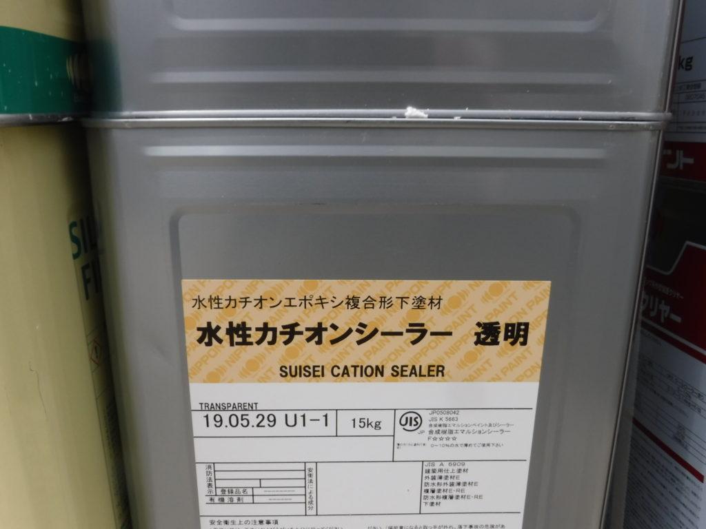 和泉市の外壁塗装・屋根塗装専門店ロードリバース155