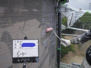 和泉外壁塗装・屋根塗装ロードリバース66