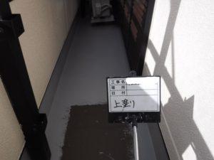 和泉市の外壁塗装・屋根塗装専門店ロードリバース744