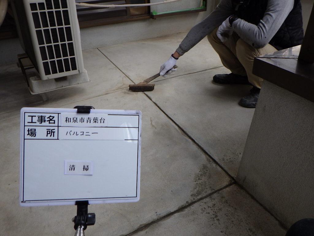 和泉市の外壁塗装・屋根塗装専門店ロードリバース691