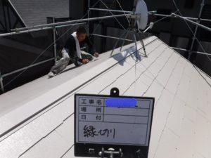 和泉市の外壁塗装・屋根専門店ロードリバース109