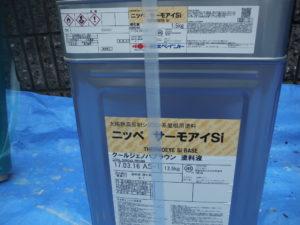 和泉市の外壁塗装・屋根塗装専門店ロードリバース806