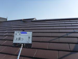 和泉市の外壁塗装・屋根塗装専門店ロードリバース339