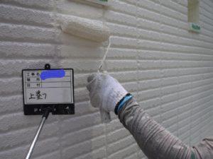 和泉市の外壁塗装・屋根塗装専門店ロードリバース122