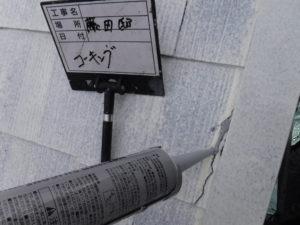 和泉外壁塗装・屋根塗装ロードリバース53
