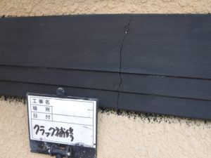 和泉市の外壁塗装・屋根塗装専門店ロードリバース911