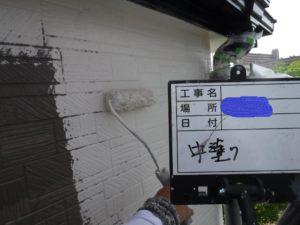 和泉外壁塗装・屋根塗装ロードリバース67