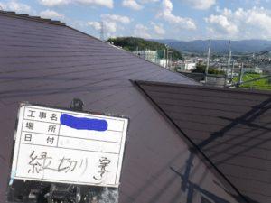 和泉市の外壁塗装・屋根塗装専門店ロードリバース305