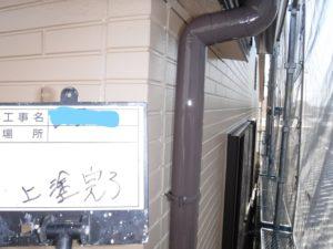 和泉市の外壁塗装・屋根塗装専門店ロードリバース446