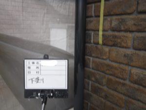 和泉市の外壁塗装・屋根塗装専門店ロードリバース752