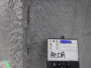 和泉市の外壁塗装・屋根塗装専門店ロードリバース371