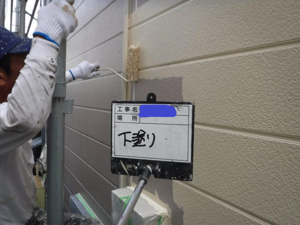 和泉市の外壁塗装・屋根塗装専門店ロードリバース211