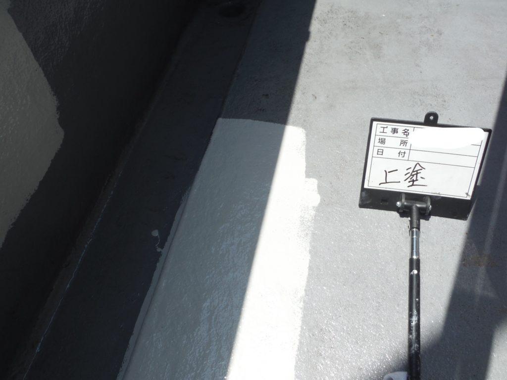 和泉市の外壁塗装・屋根塗装専門店ロードリバース833
