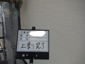 和泉市の外壁塗装・屋根塗装専門店ロードリバース830