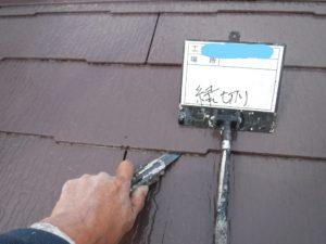 和和泉市の外壁塗装・屋根塗装専門店ロードリバース418