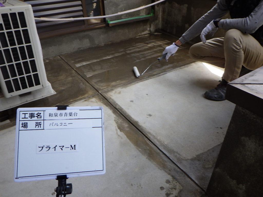 和泉市の外壁塗装・屋根塗装専門店ロードリバース692