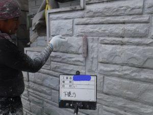 和泉市の外壁塗装・屋根塗装専門店ロードリバース316