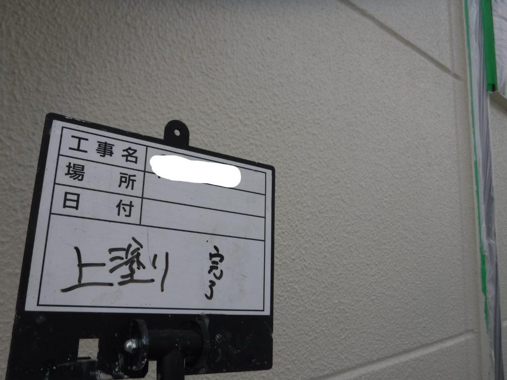 和泉市の外壁塗装・屋根塗装専門店ロードリバース738