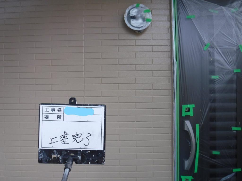 和泉市の外壁塗装・屋根塗装専門店ロードリバース431