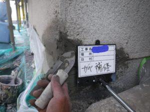 和泉市の外壁塗装・屋根塗装ロードリバース64