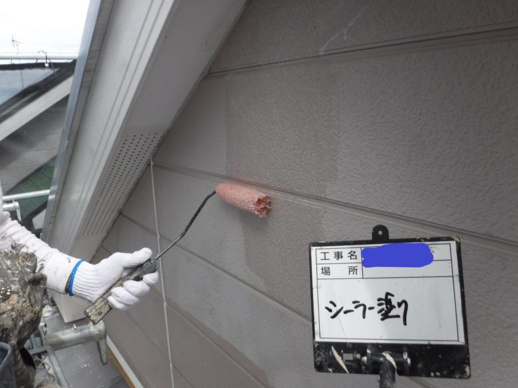 和泉市の外壁塗装・屋根塗装専門店ロードリバース201