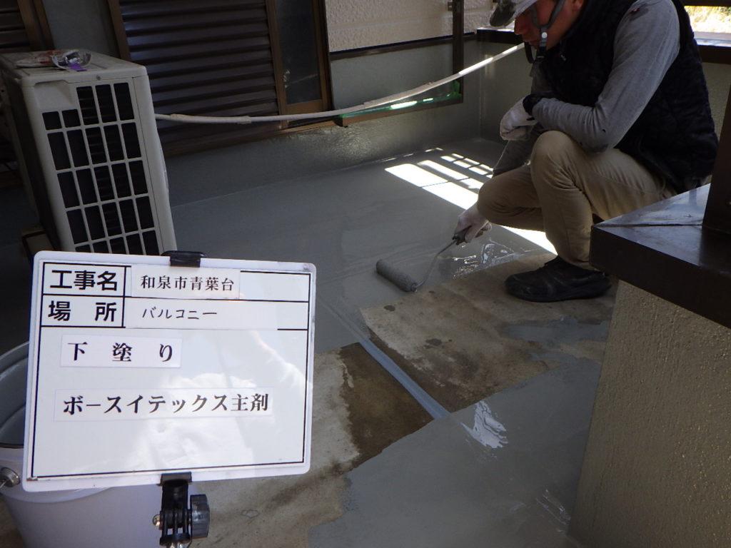 和泉市の外壁塗装・屋根塗装専門店ロードリバース694