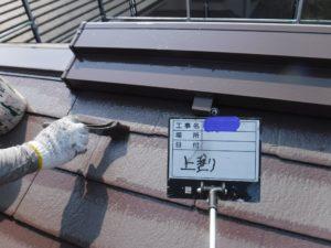和泉市の外壁塗装・屋根塗装ロードリバース25