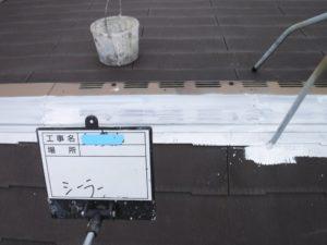 和和泉市の外壁塗装・屋根塗装専門店ロードリバース412