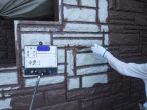 和泉市の外壁塗装・屋根塗装専門店ロードリバース317