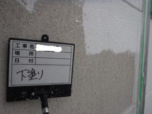 和泉市の外壁塗装・屋根塗装専門店ロードリバース732