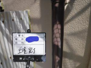 和泉市の外壁塗装・屋根塗装ロードリバース95