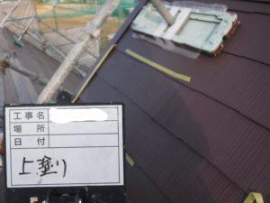 和泉市の外壁塗装・屋根塗装専門店ロードリバース724