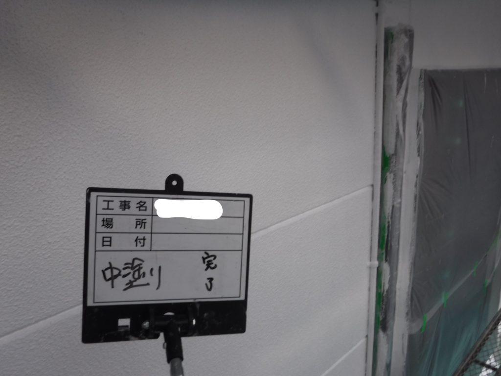 和泉市の外壁塗装・屋根塗装専門店ロードリバース735