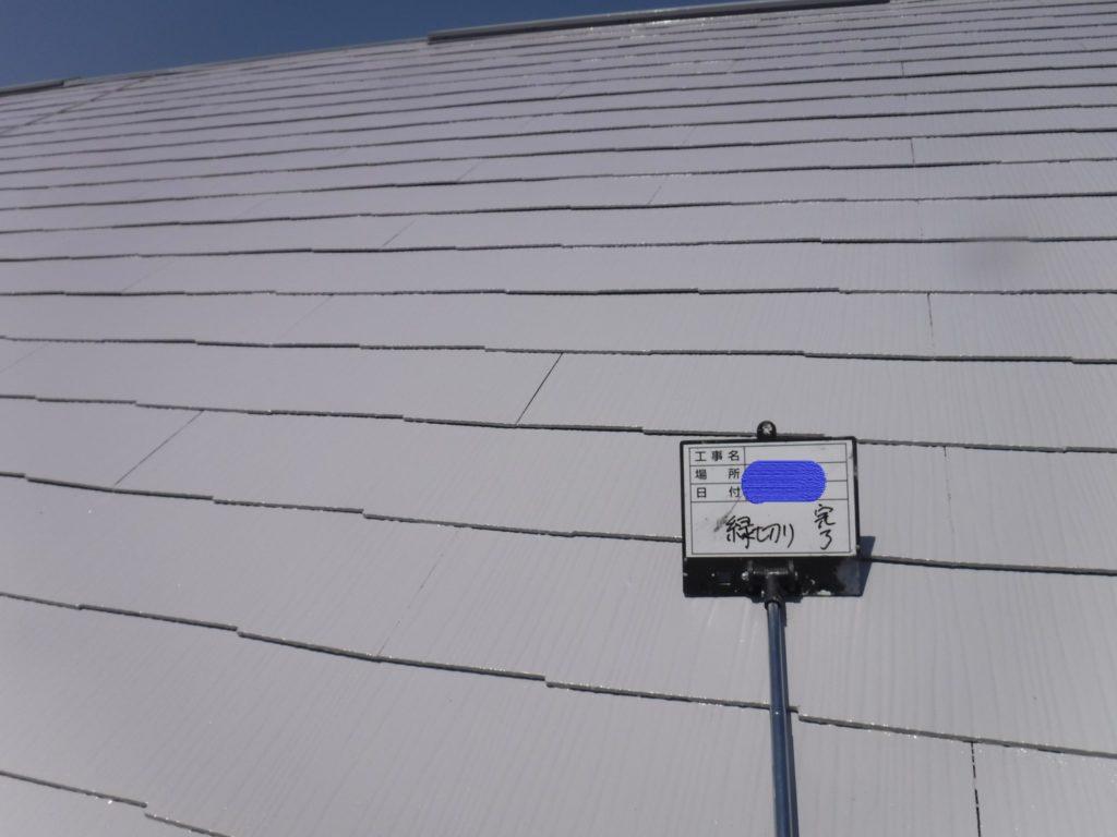 和泉外壁塗装・屋根塗装ロードリバース60
