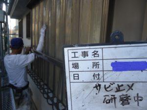 和泉市の外壁塗装・屋根塗装ロードリバース88