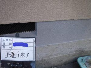 和泉市の外壁塗装・屋根塗装ロードリバース79