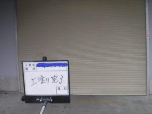 和泉市の外壁塗装・屋根塗装専門店ロードリバース14